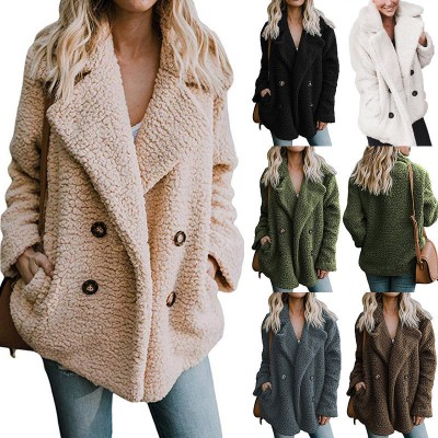 Women Button Fluffy Jacket